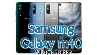 Smart phone samsung Galaxy m40 full specification | কেমন হবে! | Tachnical hero