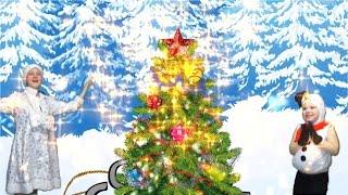 Ёлочка красавица. Новогодняя мульт-песенка. Видео для детей / Christmas tree. Kid's song. Наше всё!