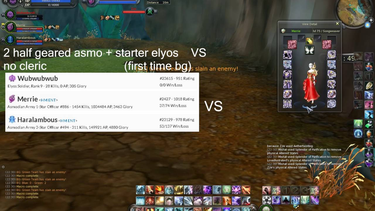 aion matchmaking