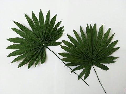 How To Make Palm Leaf Paper Flower - Palm Leaf Paper Craft