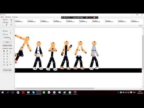как сделать плавную анимацию в pivot animator +все анимации
