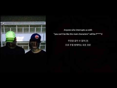 Midnight - OFFONOFF [ENG SUB / HANGEUL]