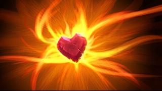 Живи с огнём в сердце