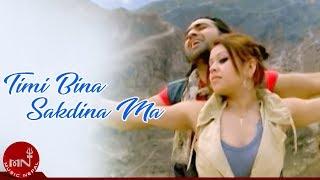 Video Timi Bina Sakdina Ma by Hemanta Shishir download MP3, 3GP, MP4, WEBM, AVI, FLV Juni 2018