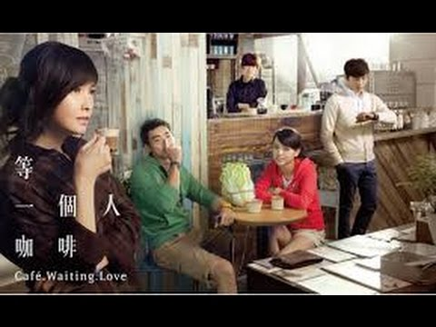 Cafe Waiting Love (2014) with Sung Yuhua, Bruce Marcus, C Pauline Lan, Megan Lai Movie