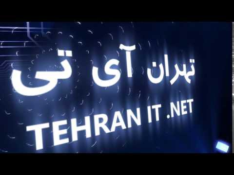 تهران آی تی ، tehran it ، tehranit.net