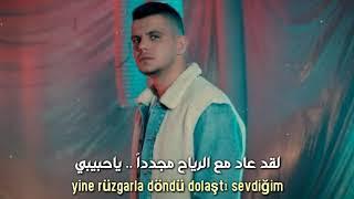 أغنية تركية رااائعة جداً 😍- بلال سونسيس و سيدا تريبكوليج - [ لن ينتهي ] -   Sonu Gelmez .