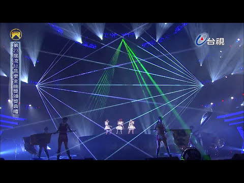 第23屆流行音樂金曲獎》SHE「SHERO+Super Star 」