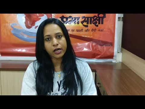 Prabhasakshi Video News Bulletin