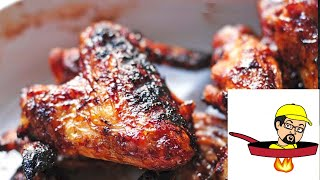 Grilled Marinated Wings - FOOTBALL FINGER FOOD
