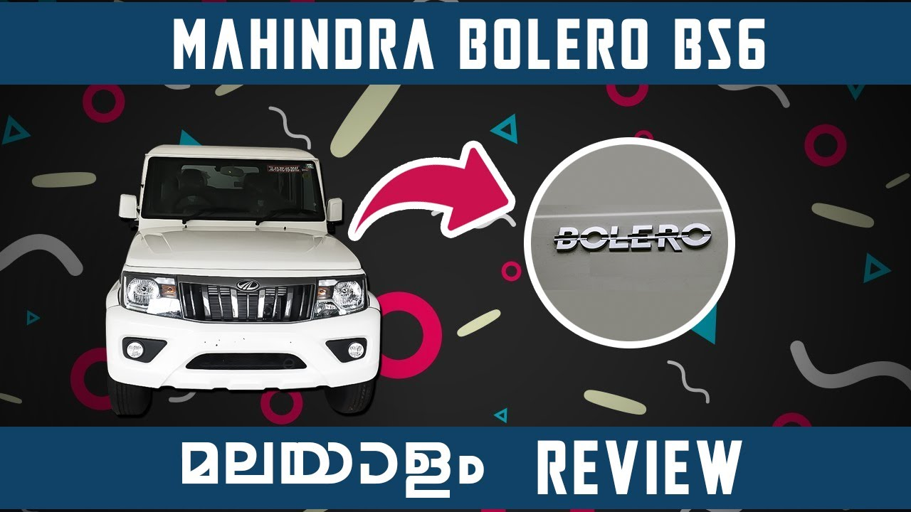 Mahindra Bolero 2020 | New Bolero BS6 Base Model Accessories | Interior&Exterior | Real-life Review