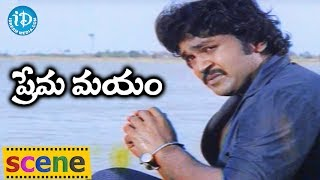 Repeat youtube video Silk Smitha Romantic Scene - Prema Mayam Movie