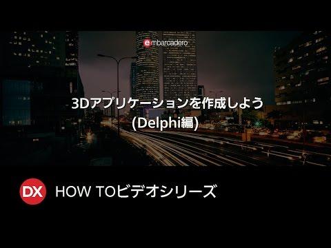 https://www.youtube.com/watch?v=CY-0Ci-BXt0&feature=youtu.be