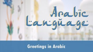 Arabic Language| Greetings in Arabic |Respond Greetings in Arabic | Arabic Vocabulary | Conversation