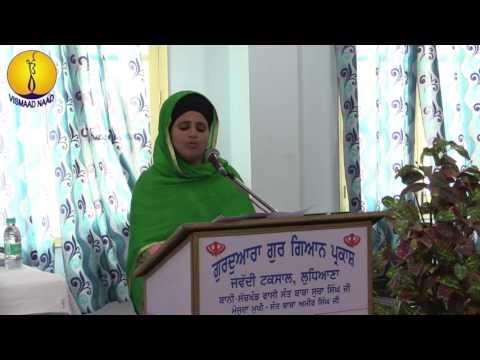 Seminar: Sarbat Da Bhala: Dr Arshdeep Kaur ji