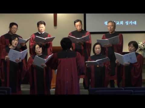 170212 은혜의 강물 Choir