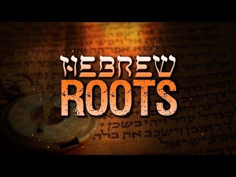 Biblical Hebrew Israelite Culture 1 of 4