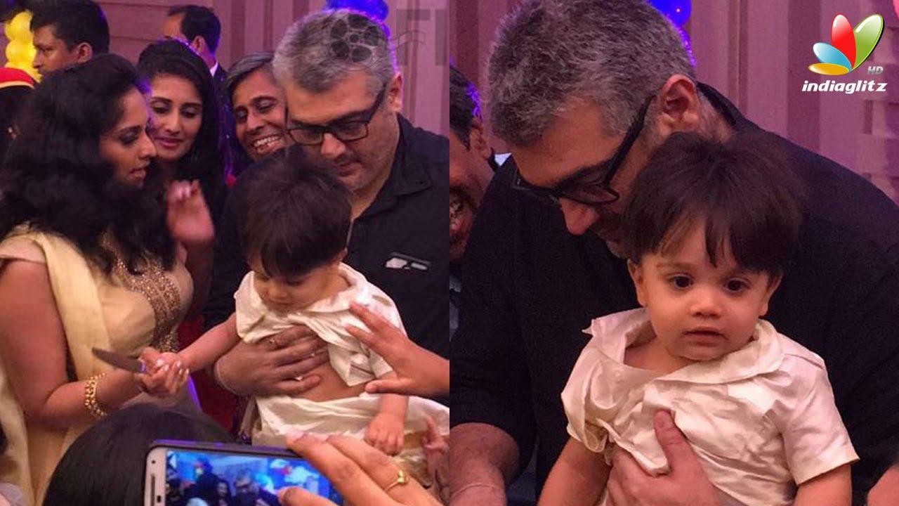 Ajith celebrates his son Kutty Thala Aadvik's first birthday | Hot ...