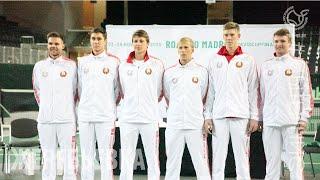 DAVIS CUP Германия Беларусь Итоги жеребьевки
