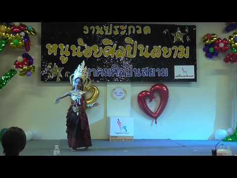 """""""นาฏลีลาธิดาฟ้าหยาด"""" โดยน้องเฟิร์ส (ด.ญ.ชนกนันท์  ชัชวาลกิจกุล) จากบ้านอินทนิลรำไทย"""