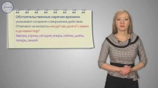 Русский язык 7 класс. Смысловые группы наречий