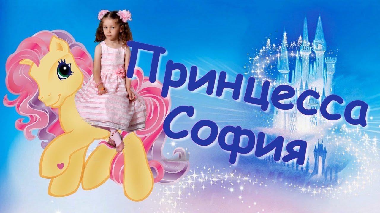Софии 7 лет открытки, открытки своими руками