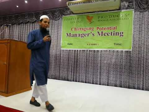 Potential  manager meeting Chittagong, Business Testimony  by Mohiuddin Firoz