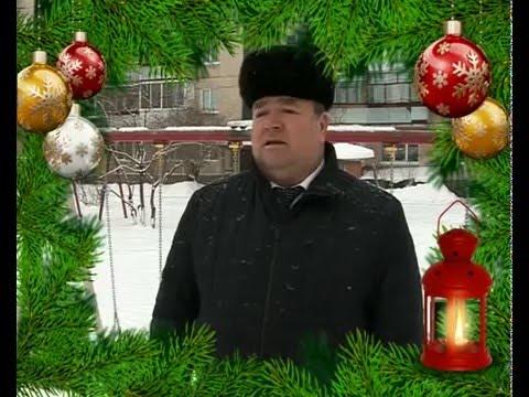новогоднее поздравление депутата из города самара удовольствием