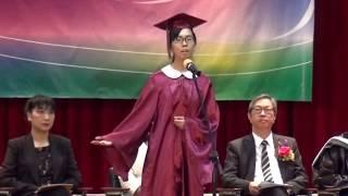 大埔三育中學-2014-2015 畢業典禮 [6T 李旻珈致