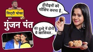 Gunjan Pant क्यों नहीं करती Pawan Singh के साथ काम अपने अफ़ेयर पर तोड़ी चुप्पी EXCLUSIVE INTERVIEW