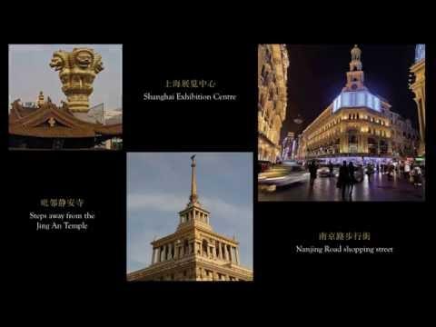 Jing An Shangri-La, West Shanghai introduction