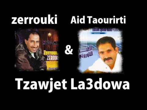 Aid Taourirti & Zerrouki  Tzawjet La3dowa
