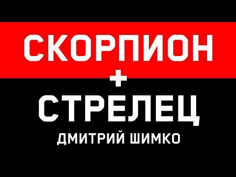 Стрелец. 2017 год. Гороскопы для Стрельцов на каждый месяц