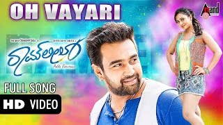 Download Hindi Video Songs - Ramleela | Oh Vayyari Kannada Full HD Song | Chiranjeevi Sarja, Amulya