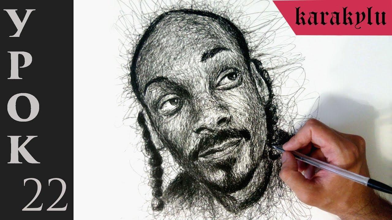Как нарисовать портрет ручкой без отрыва руки?! Техника рисования каракулями.