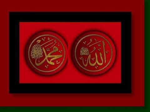 REPUBLIC  OF  ISLAM  ARAKAN = ARACAN  ISLAM  REPUBLIC