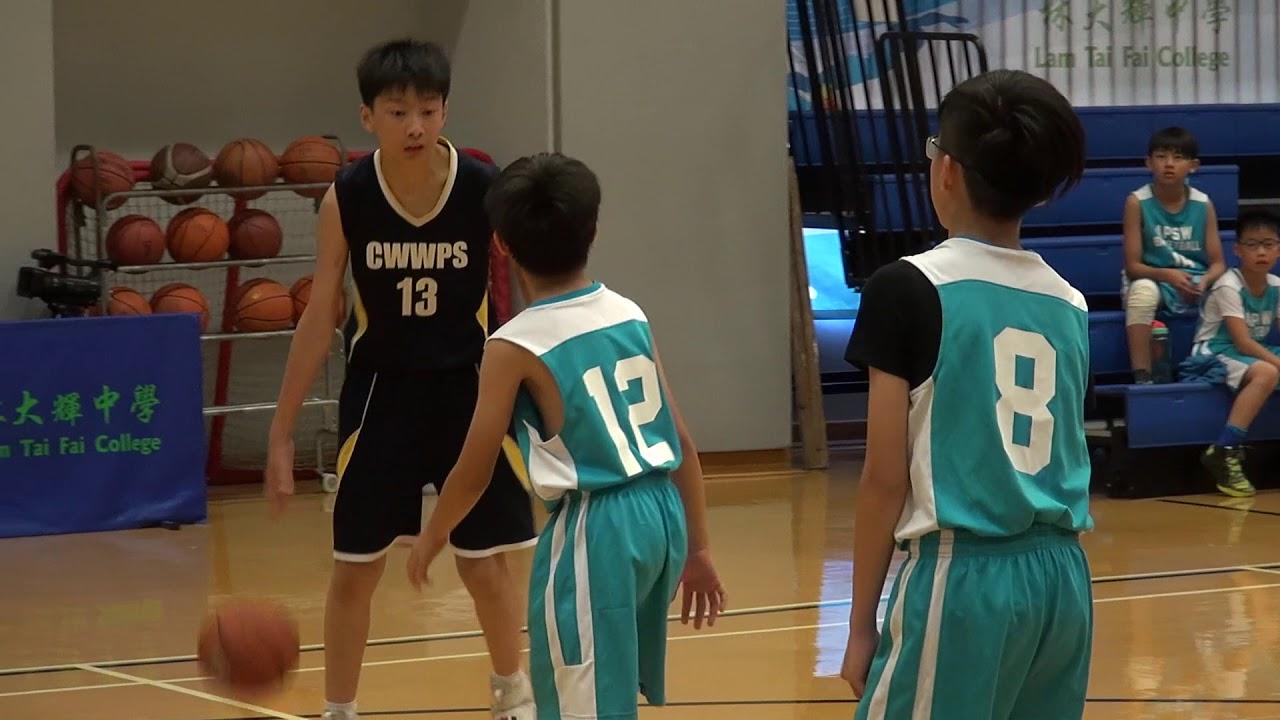 林大輝中學「全港小學籃球邀請賽 2018」盾賽冠軍 - YouTube