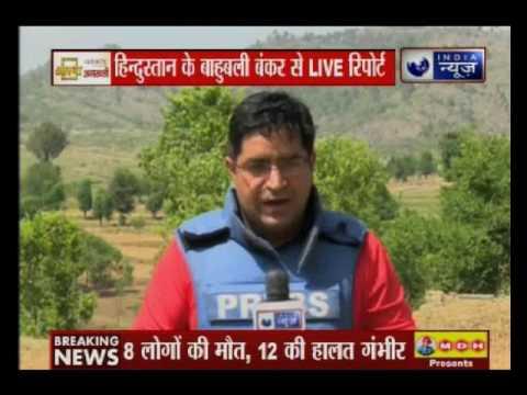 India Vs Pakistan: Live report from Border — Exposes Pak fake video
