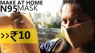 Make DIY Protection Mask at Home CoronaVirus Safety Mask in Rs 10