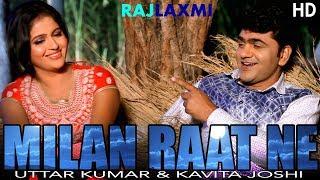 MILAN RAAT NE मिलन रात ने New Song    Uttar Kumar    Kavita Joshi    Sonu Sharma
