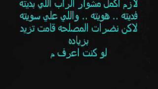 ShaDow GhOst .:. لغة العيون .:. مع الكلمات راب قطر ShaDow GhOst Rap-Qatar