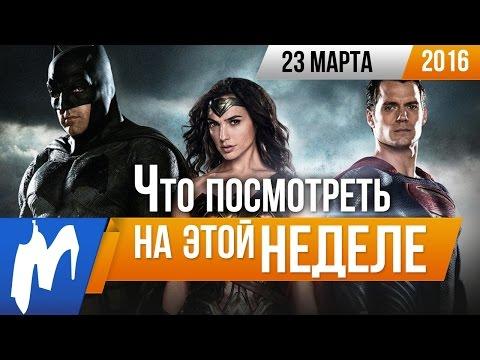 Сериал Кремень. Освобождение смотреть онлайн бесплатно все