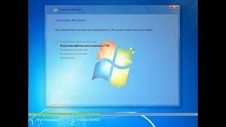 При установці windows 7, після перезавантаження все починається заново?(Рішення Проблеми)