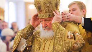 Orthodox Patriarch of Moscow - They shall call us backward