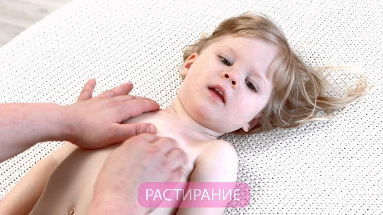 Техника дренажного массажа грудной клетки