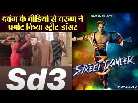 Varun Dhawan promotes Street Dancer 3D with Dabangg 3   FilmiBeat Mp3