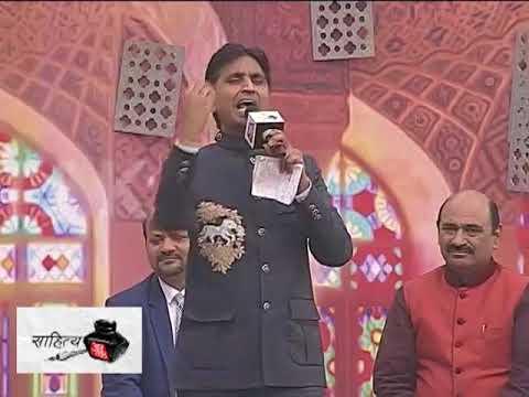 साहित्य आजतक - 2017 | कुमार विश्वास की कविता