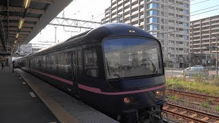 485系 華 & EF210コンテナ貨物 辻堂駅を通過