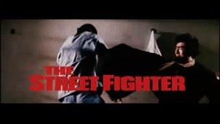 Sonny Chiba Tha Street Fighter 『激突 殺人拳』 小沢茂弘監督
