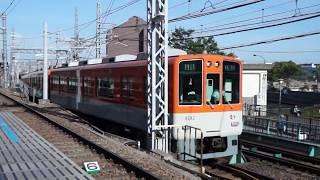阪神8241F 梅田行き急行夕出庫 2018.05.11